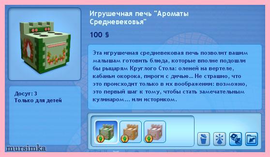 Все о выпечке. Кулинарное пособие для детей