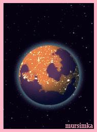 Населенная экзопланета