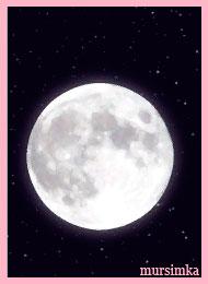 На орбите Луны